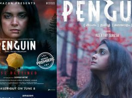 These actress, including Taapsee Pannu, released the teaser of the film 'Penguin', watch the video