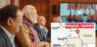 Nepal's new map will be amended in the present day