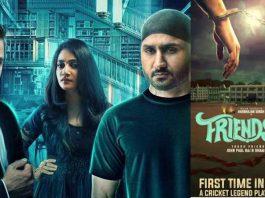Harbhajan Singh to play lead role in 'Friendship' Movie