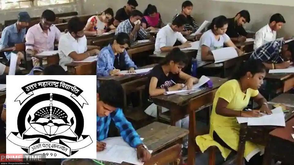 maharashtra-university