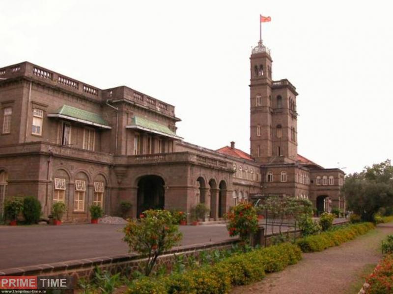 maharshtra university