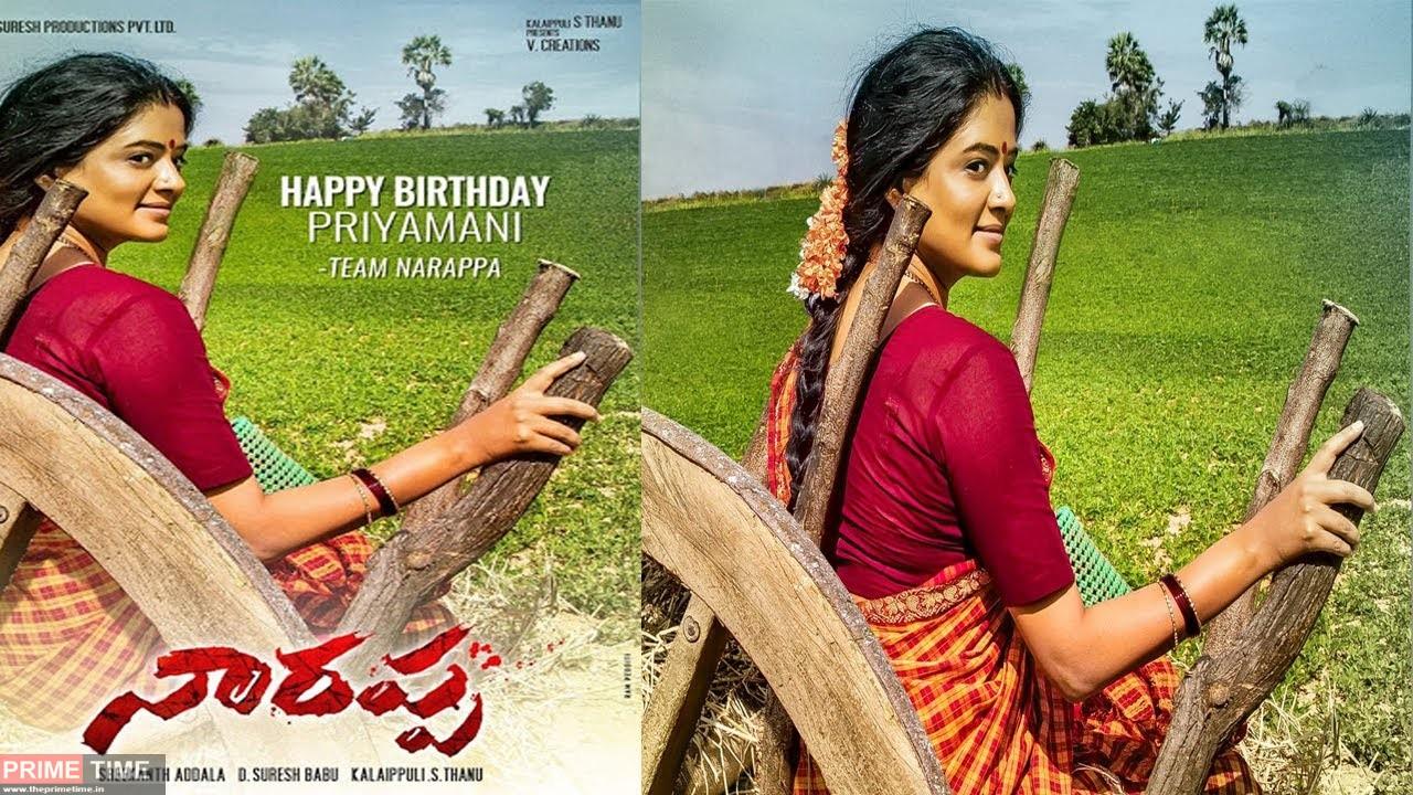 First-Look-Priyamani-In-Narappa-Film