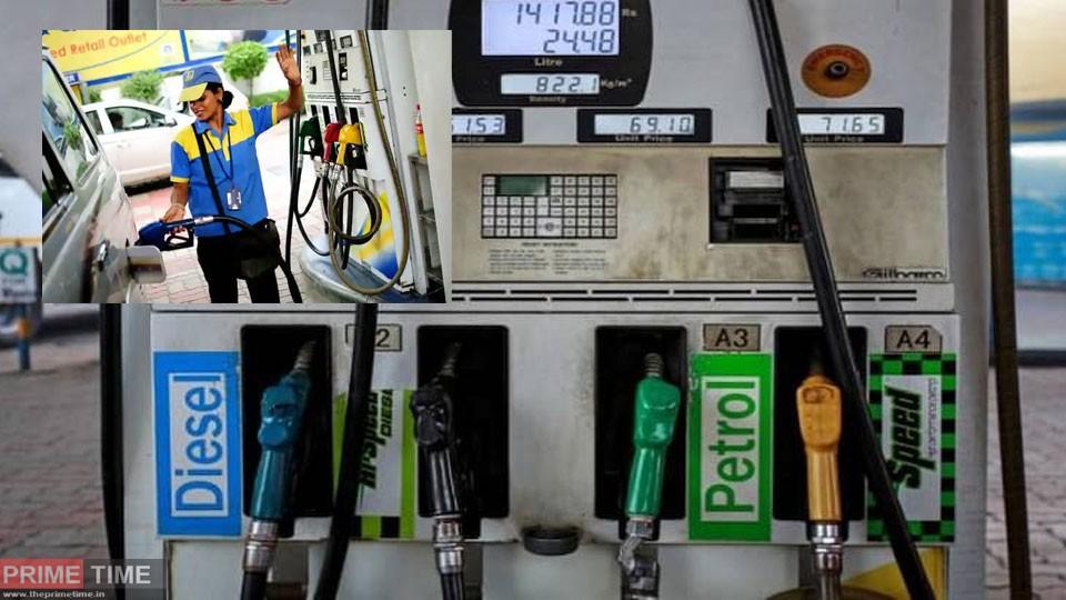 ptrol-and-diesel-rate