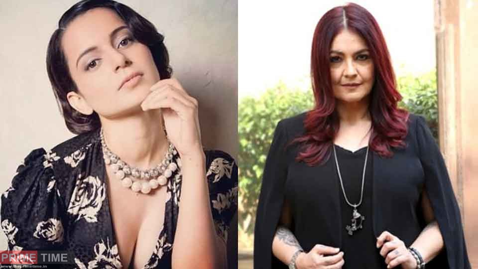 """""""Ask your father these questions too""""; Pooja Bhatt against Kangana's unequivocal answer"""