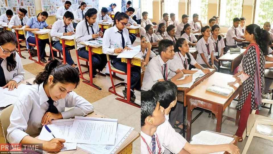Aam Aadmi Party demanded cancellation of university examinations in Uttar Pradesh