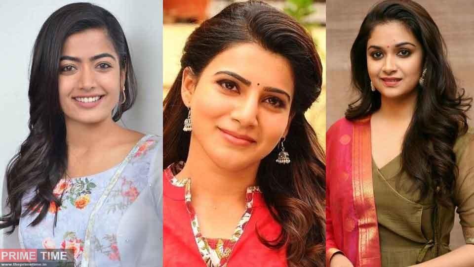 Actress Samantha has challenged Keerthi Suresh and Rashmika Mandanna among others