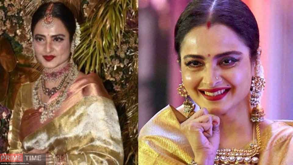 After guard, Rekha's househelper turns out to be Corona positive, actress hasn't done COVID-19 test yet