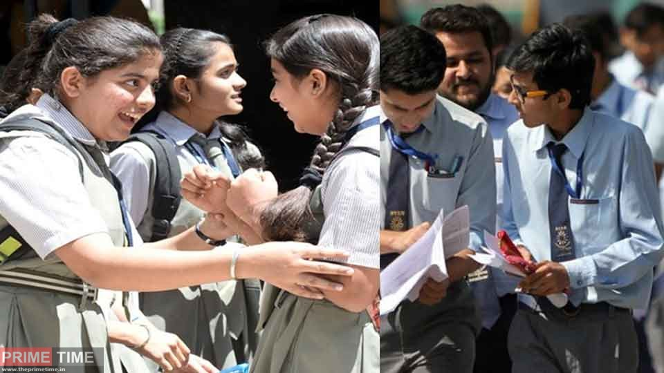 CBSE 9th-12th syllabus reduced by 30%, these special chapters delete, see Curriculum