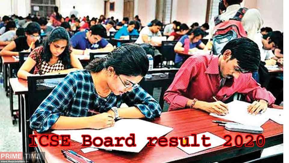 ICSE Board result 2020