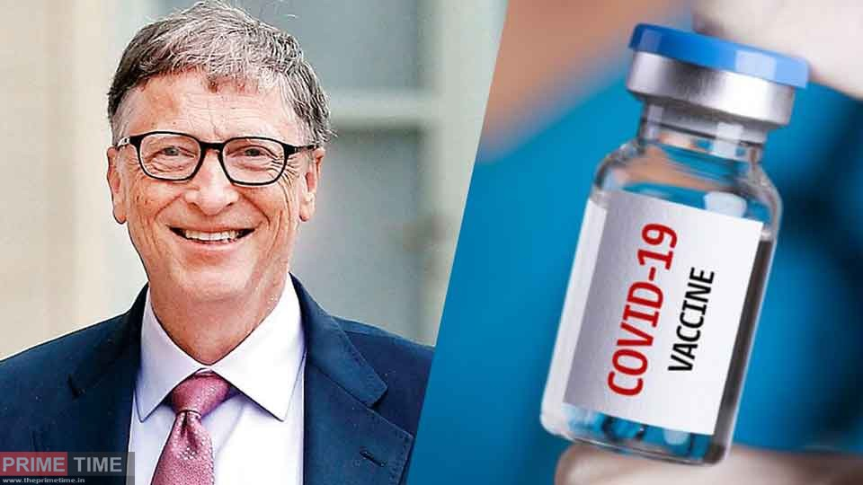 Indian can produce COVID-19 vaccines for whole world Bill Gates