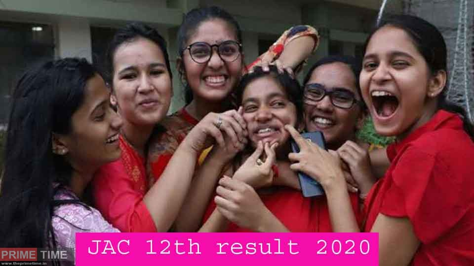 JAC-12th-result-2020