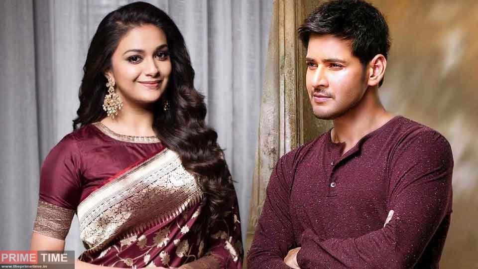 Keerthy Suresh Play the lead role in Mahesh Babu's Film!