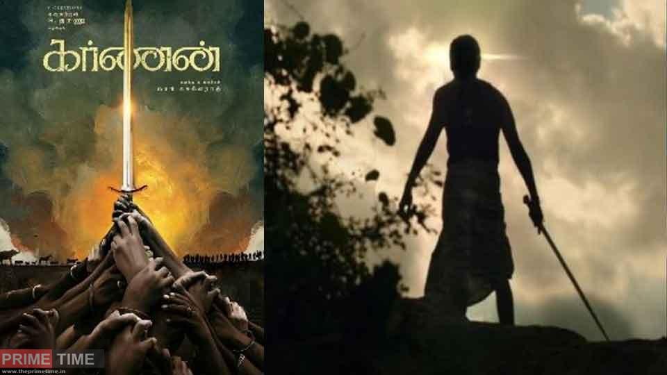 Mari Selvaraj set an entire village! 'Karnan' making video goes viral ..