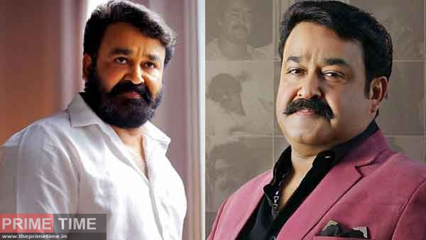 Mohanlal came to Kerala to see his mother four months later!