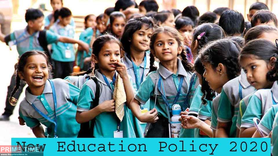 New Education Policy 2020 Stress of board examinations will end