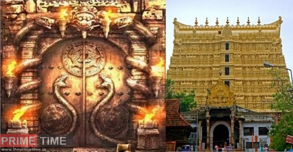Padmanabhaswamy Temple Latest Updates