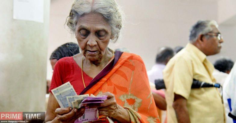 Pension in Kerala