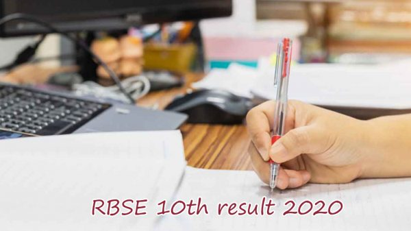 RBSE 10th result 2020