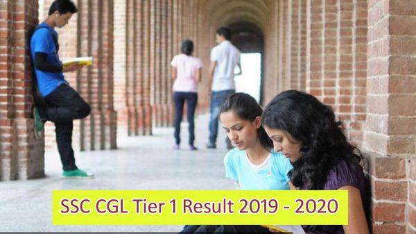 SSC CGL Tier 1 Result 2019 - 2020