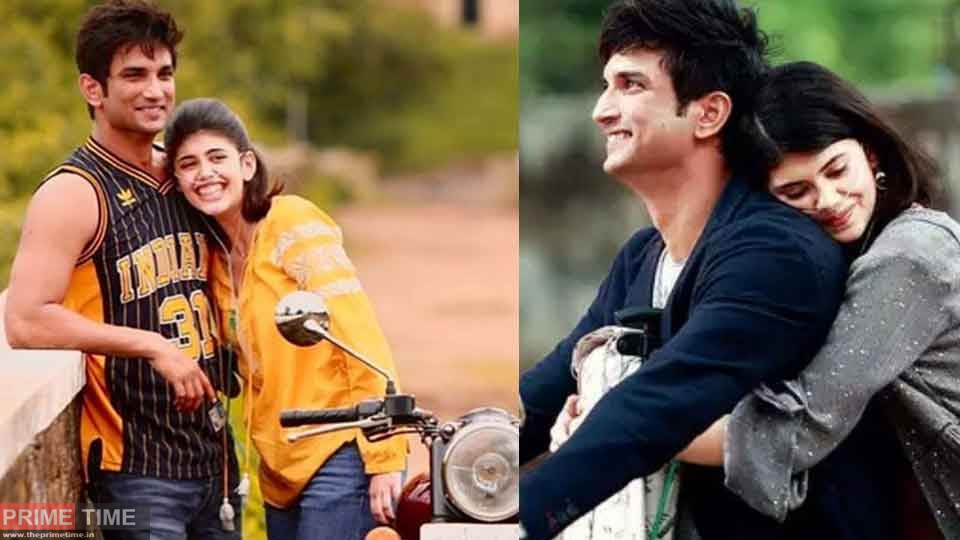 Sanjana Sanghi was emotional before the release of 'Dil Bechara', said this for Sushant Singh Rajput