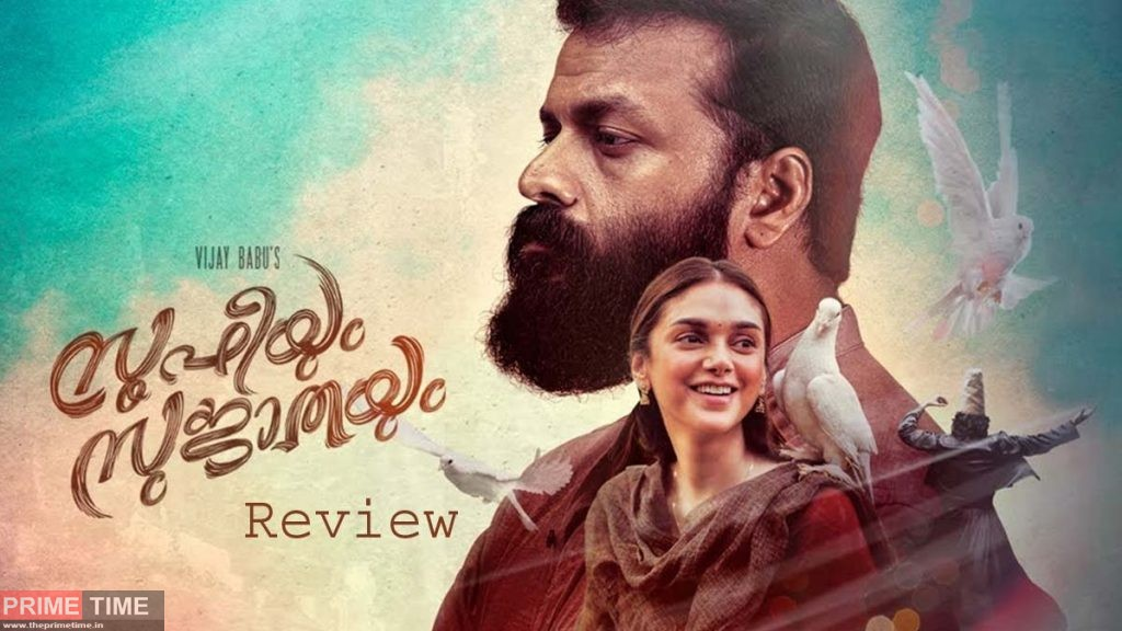 Sufiyum Sujatayum Live Review