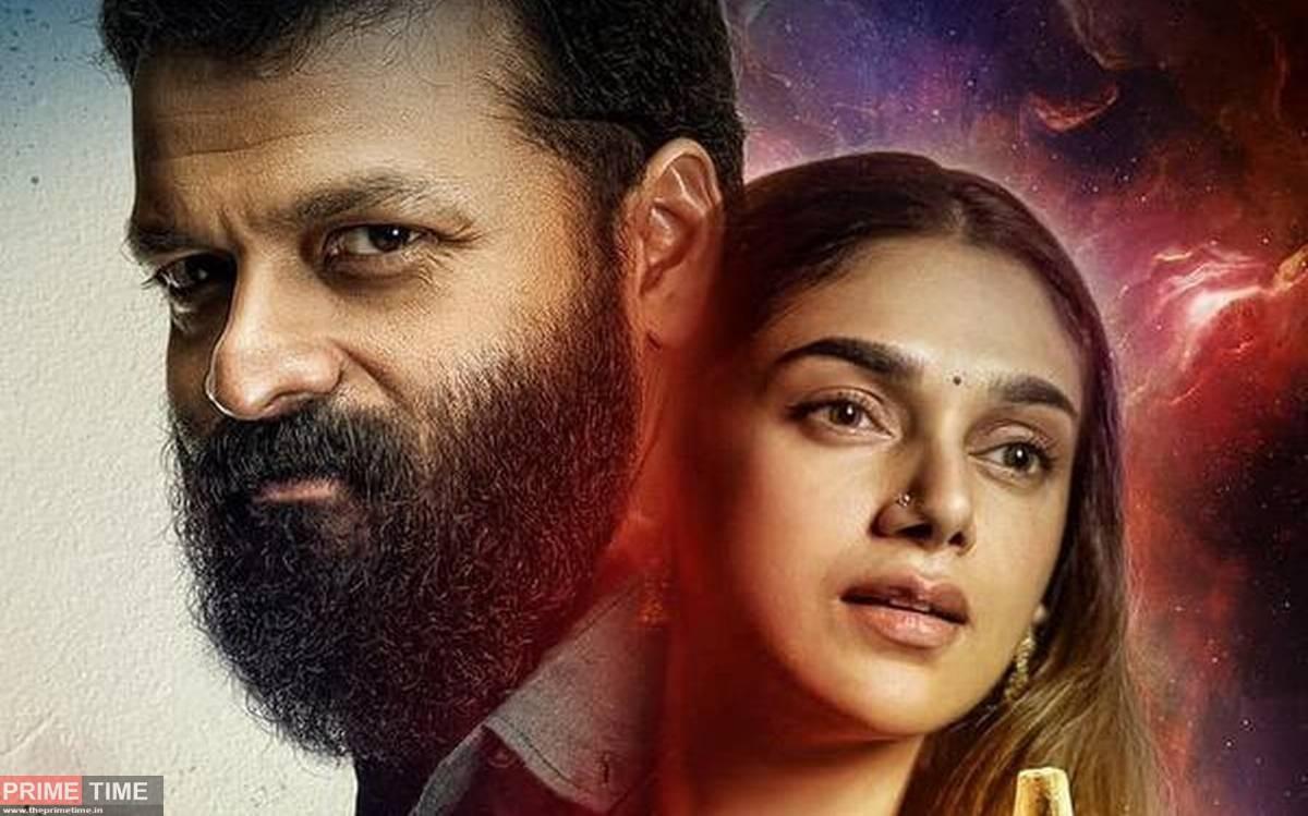 Sufiyum Sujatayum Review