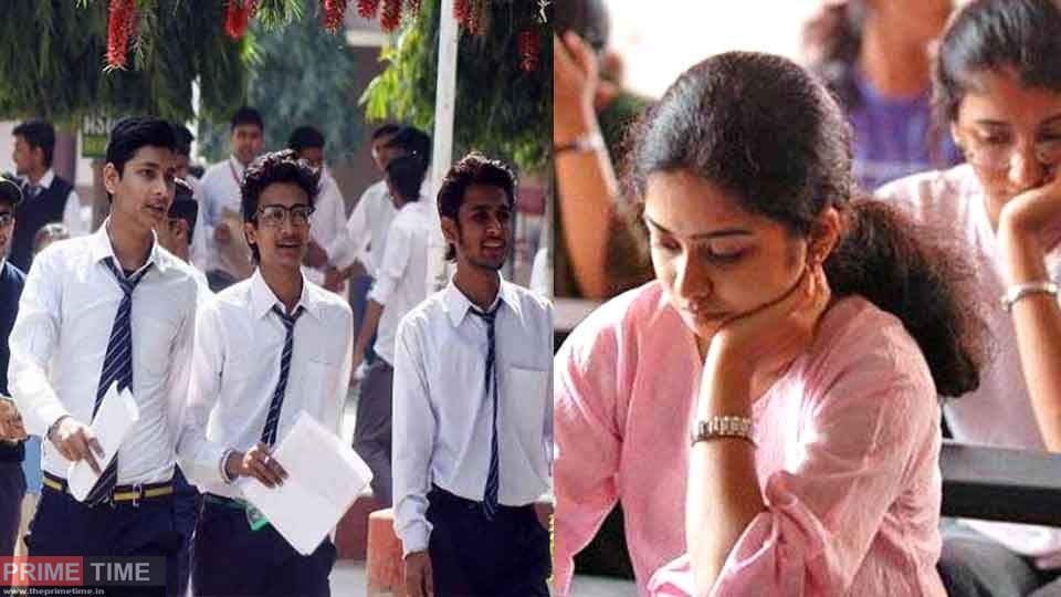 UP board exam 2021 Like CBSE, UP board will reduce the course by month