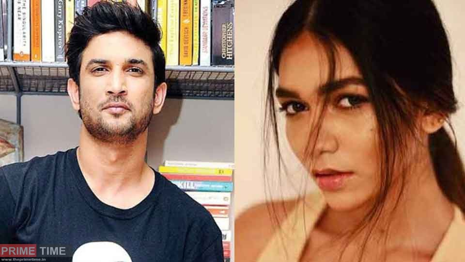 Another women in Sushant's death, shocking information is out!