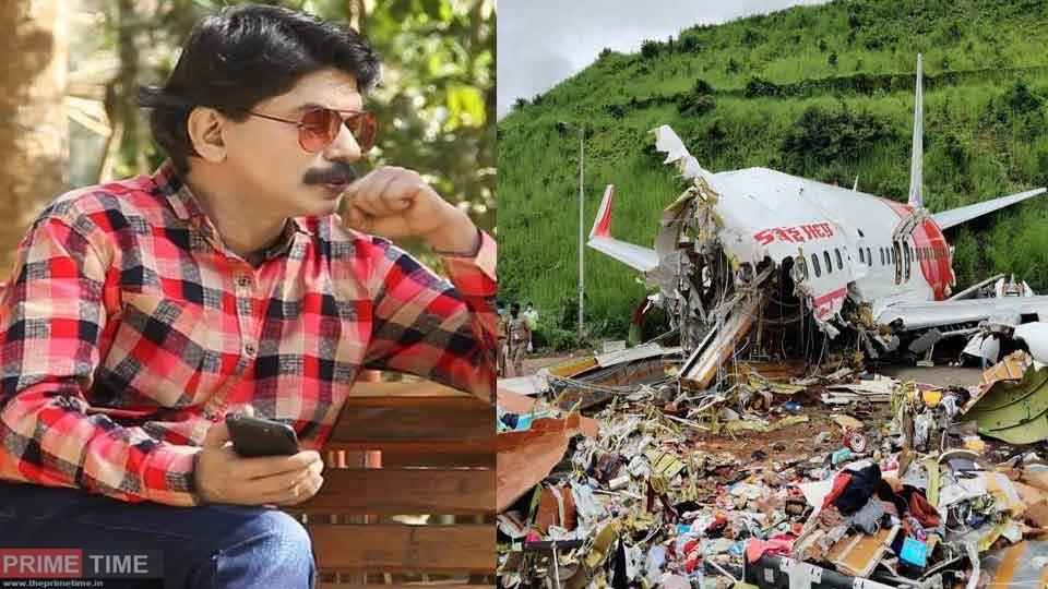 Karipur plane crash; Santosh Pandit's post going viral!