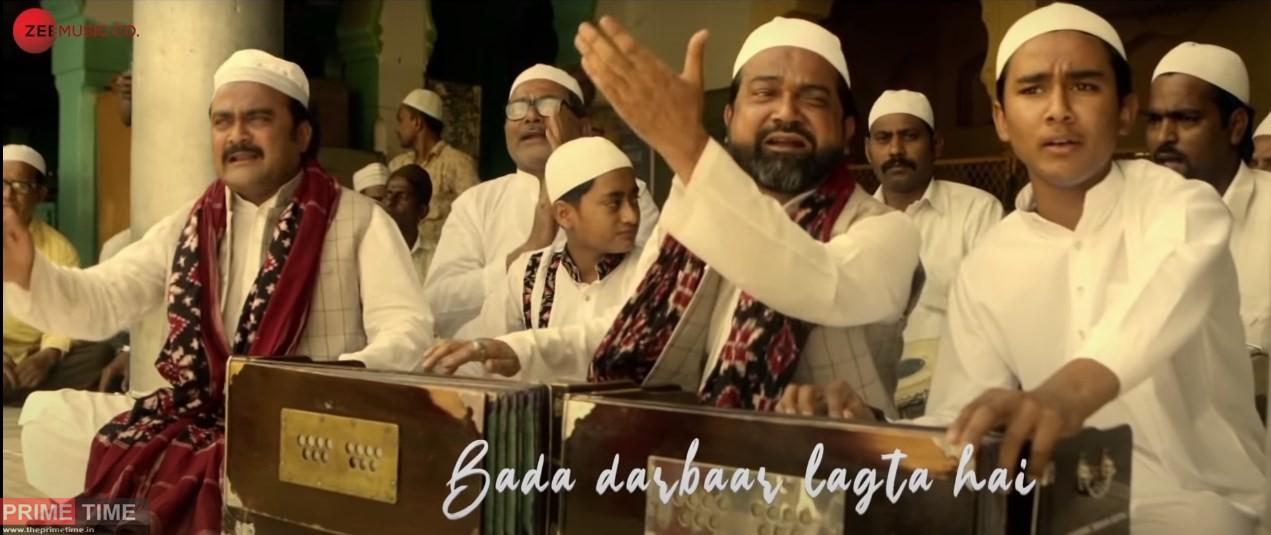 Khwaja Ji Lyrical Song