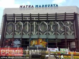 Matha Madhurya Theater Photo
