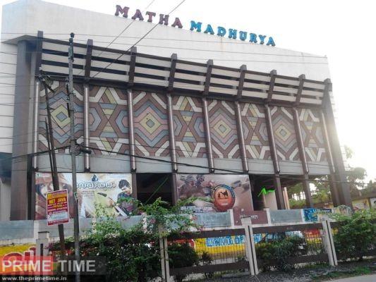Matha Madhurya Theater