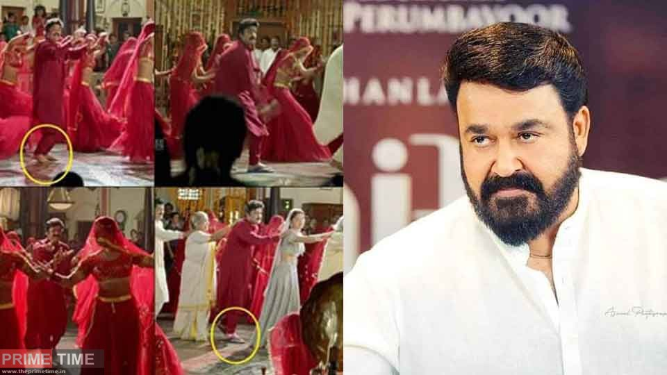Mohanlal danced to that song in Kakkakuyil with a bandage tied around his leg