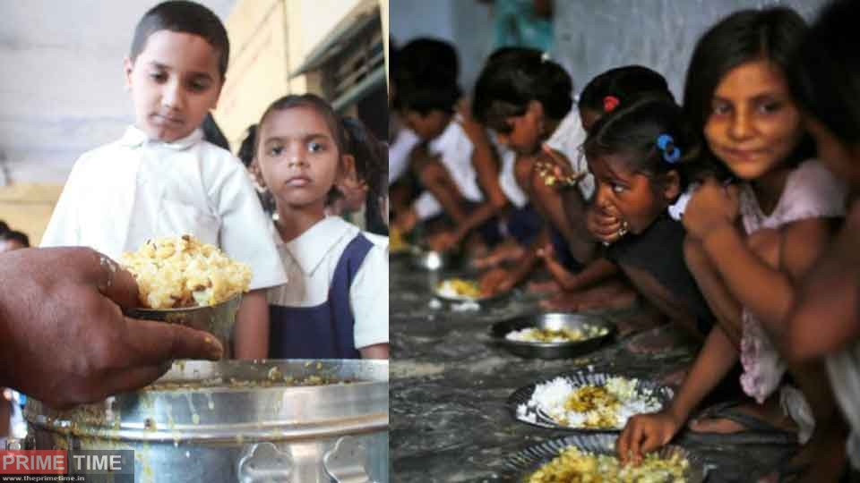 New Education Policy School children will get breakfast instead of mid-day meal