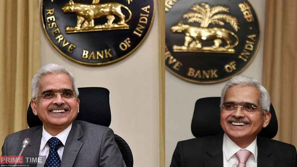 RBI will give Rs 57,128 crore dividend to the government