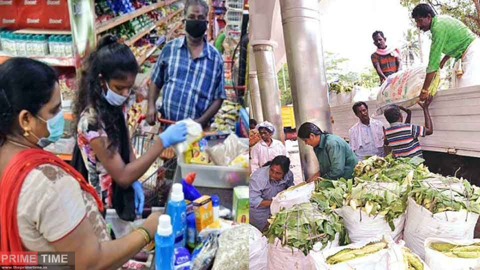 Running businesses during Onam; New guidelines have been issued