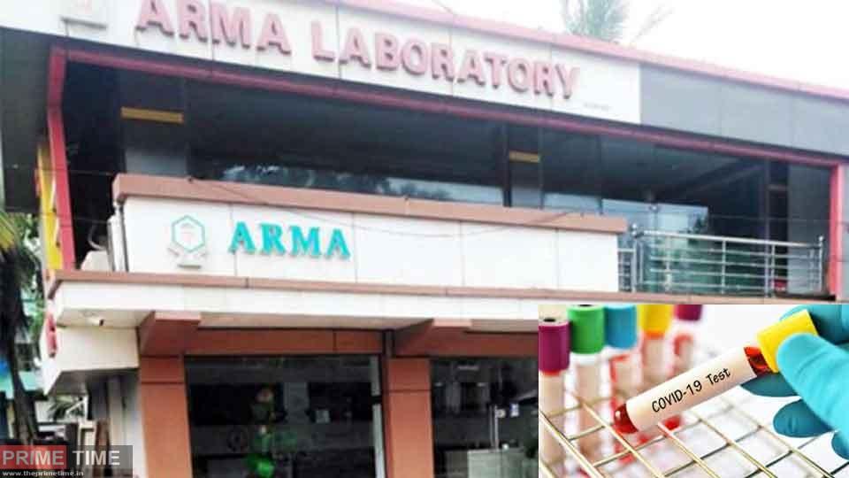 Arma-Laboratory-Fraud
