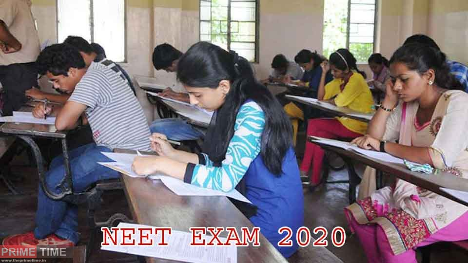 Neet-Exam-2020