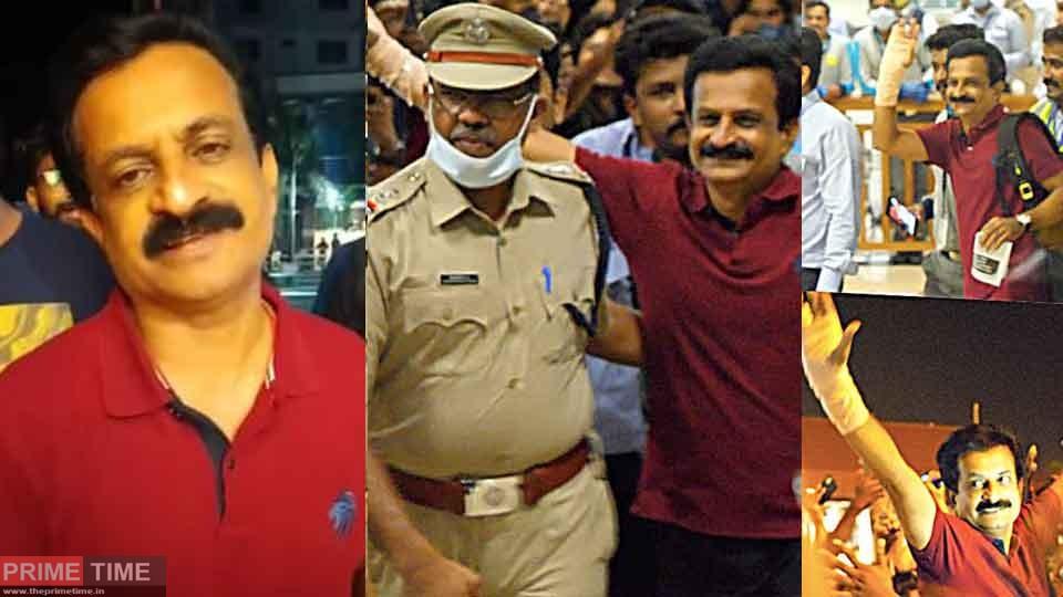 Rajith Kumar lost his passport