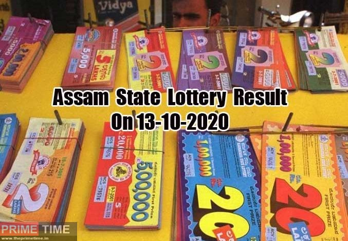 Photo of Assam State Lottery Result on 13th Oct 2020 at 12 Pm