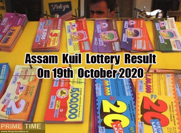Photo of Assam Kuil Lottery Result On 19th October 2020