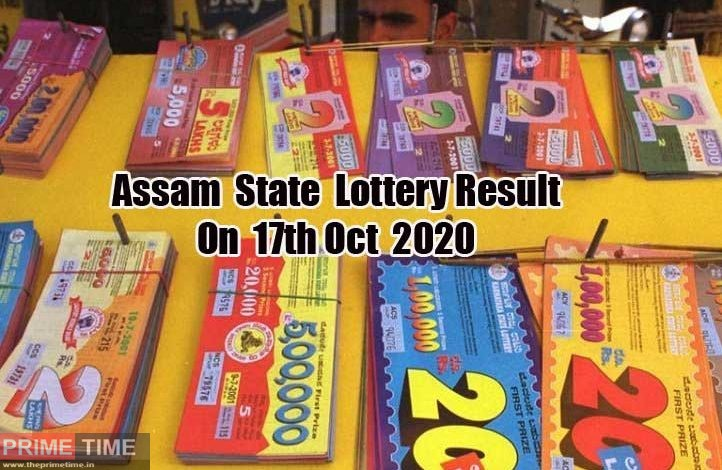 Photo of Assam State Lottery Result on 17th Oct 2020 at 12 Pm