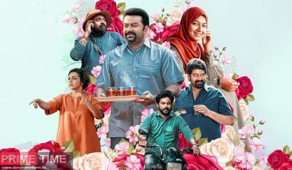 Halal Love Story Review