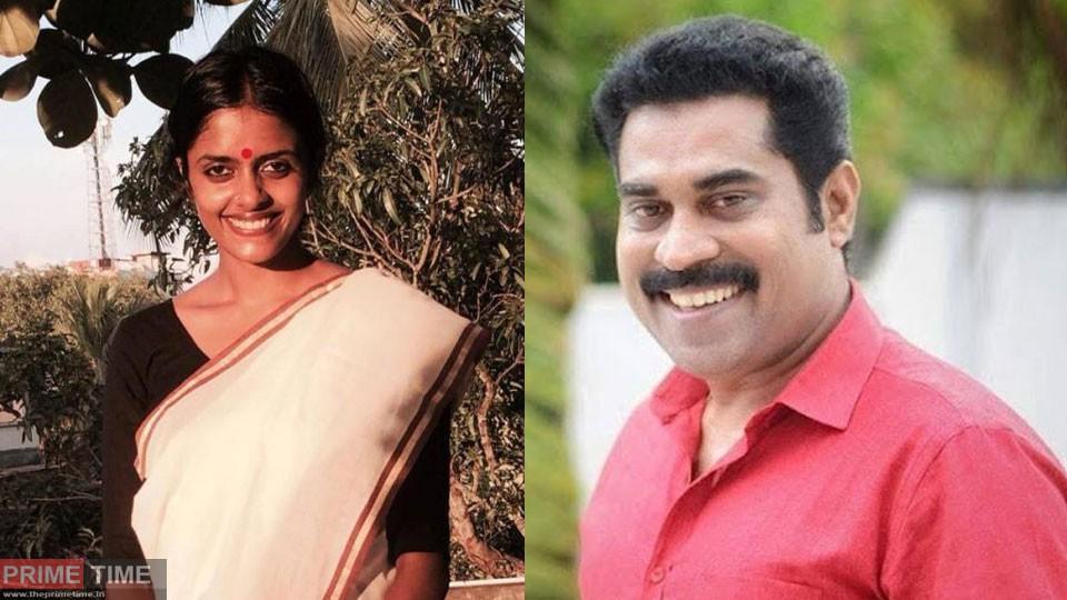 Kerala State Film Award Winners
