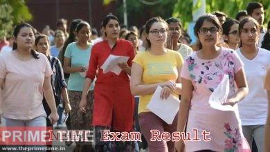 NEET Exam Result 2020