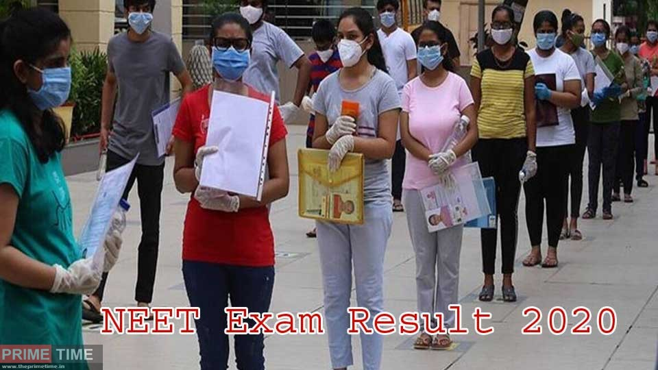 NEET Exam Result Live Updates