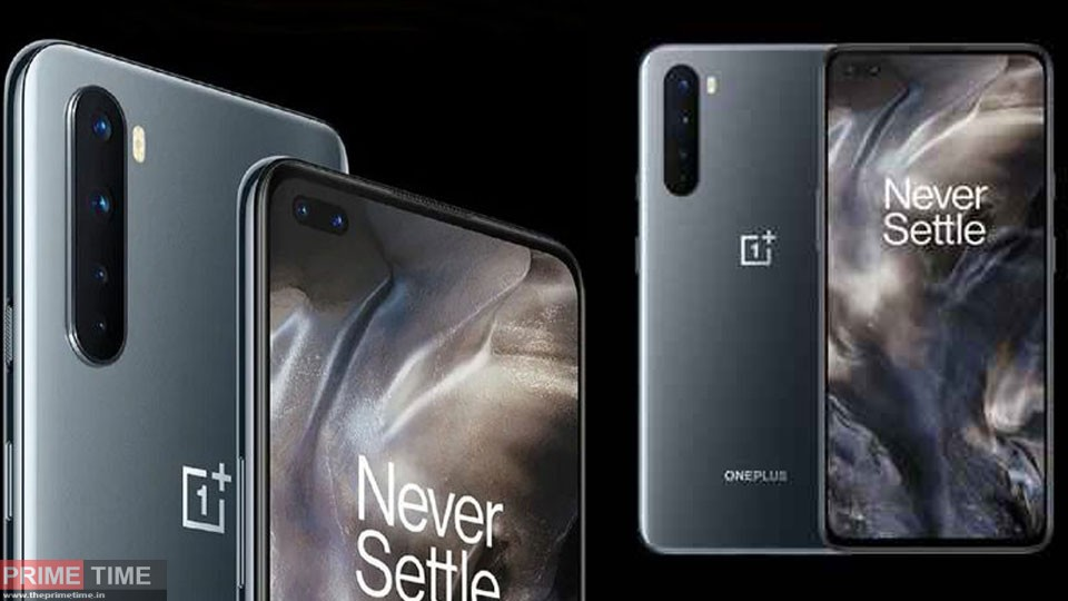 One Plus Nord Rate and new look