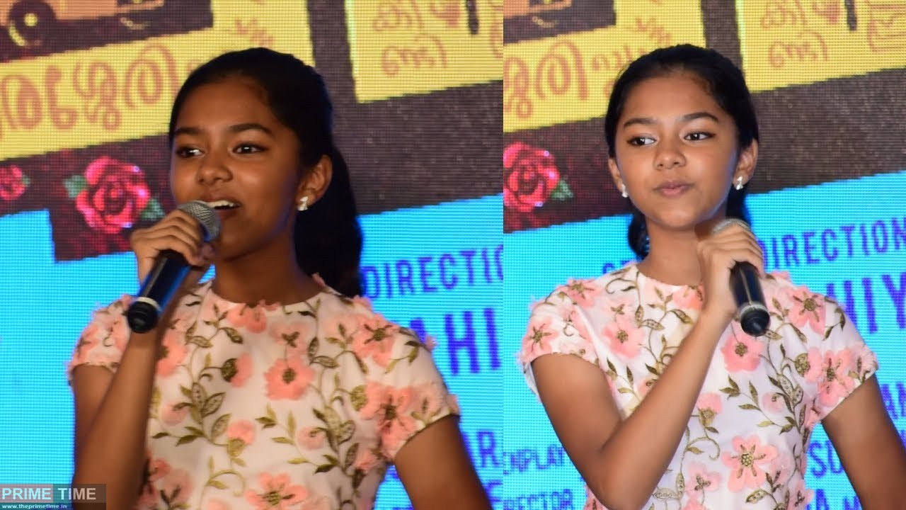 Prarthana Indrajith Sukumaran Bio
