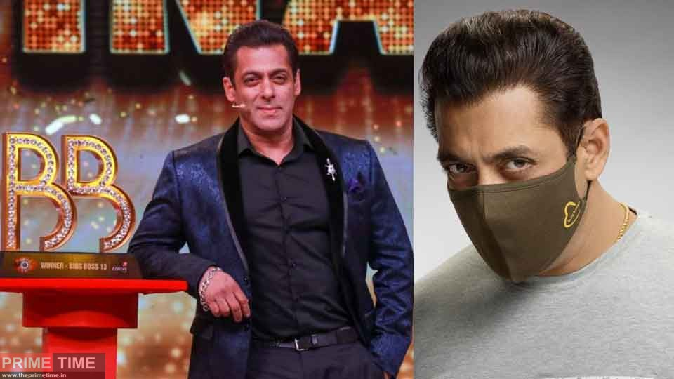 Salman Khan's guesthouse for bigg boss 14