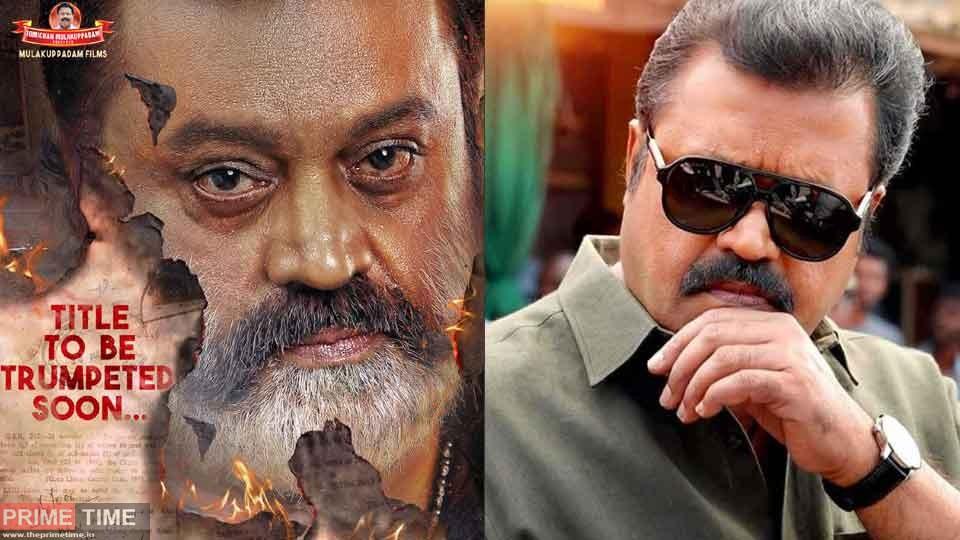 Suresh-Gopi-latest-movie